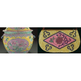 Peranakan Beaded Yellow-Pink Leather Wristlet Pouch SOLD